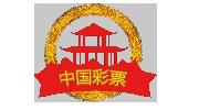 Syair Jitu Chinapools 20 September 2021