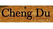 Syair Jitu Chengdu Night 04 Agustus 2021