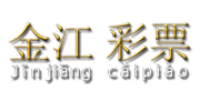 Syair Jitu Jinjiang 04 Agustus 2021